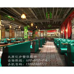 大型餐饮管理系统,亿步软件(在线咨询),太原餐饮管理系统图片