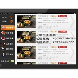 西餐厅点菜系统-亿步软件(在线咨询)文水餐厅点菜系统图片