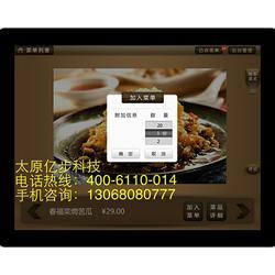 酒店餐饮收银系统、亿步软件(在线咨询)、榆次餐饮收银系统图片