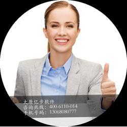 智能餐饮管理软件 晋中餐饮管理软件 亿步软件