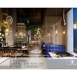無線點餐系統-中陽無線點餐系統-億步軟件圖片