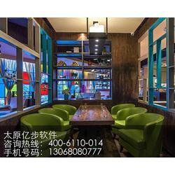 亿步软件(图)_餐饮收银系统软件_左权餐饮收银系统图片