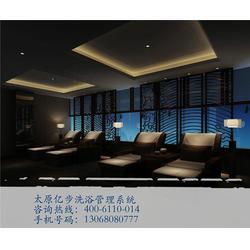 旅游酒店管理软件_太原酒店管理软件_亿步软件(多图)图片