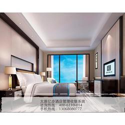 山西酒店收银系统,太原亿步科技,酒店收银系统怎么用图片