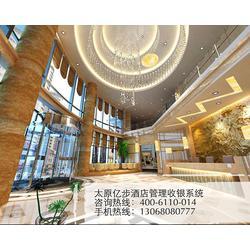 美食家酒店收银系统-亿步软件(在线咨询)山西酒店收银系统图片