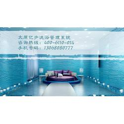 大型洗浴管理软件,山西洗浴管理软件,太原亿步软件(查看)图片