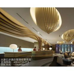 美食家酒店收银系统-太原亿步软件-交城酒店收银系统