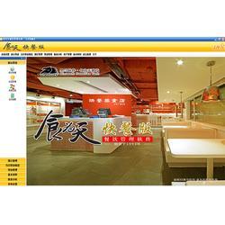 定制餐饮软件-餐饮软件-亿步软件图片