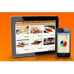 餐饮软件、亿步软件、好用的餐饮软件图片