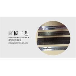 钢琴合页-红苹果亲民-钢琴合页厂家图片