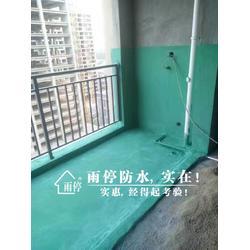 渭南市防水涂料-雨停建材-外墙防水涂料厂家图片