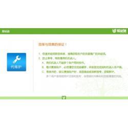 易站通地址_易站通_锦程科技(查看)图片