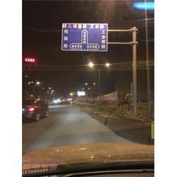 交通反光标志牌厂家,衡水标志牌,济南中远交通(查看)图片