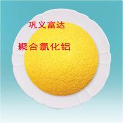 碱式聚合氯化铝作用、富达净水、枞阳县聚合氯化铝图片