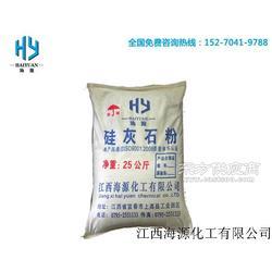 热销推荐工业硅灰石粉图片