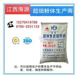 江浙沪地区重质碳酸钙图片