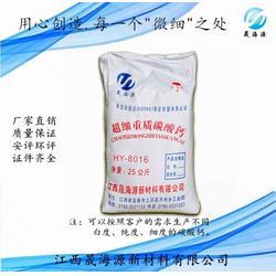 江浙滬地區重質碳酸鈣圖片