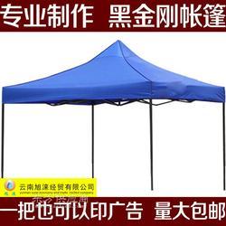 供应四角帐篷免费印字,广告折叠帐篷定做,新螺蛳湾图片