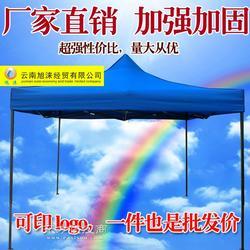 旭涞展览帐篷专业宣传帐篷定做印字图片