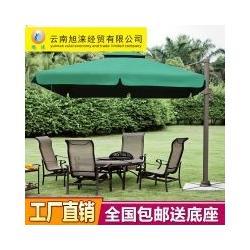 遮阳伞 户外 香蕉伞_户外香蕉伞厂家 广告漂亮香蕉伞款式独特图片