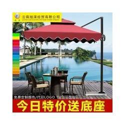单边太阳伞、侧立单边伞图片