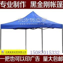 帐篷伞全国印字发货零售 广告衫印花图片