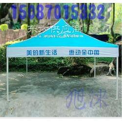 帐篷定做泸西县广告帐篷 要移动时可快速收起折叠 厂家定做 图片