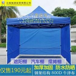 街边四角大伞定做厂家文山县促销遮阳伞 抗风能力更强图片