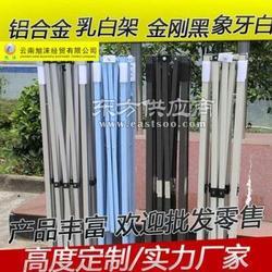 四脚大伞免费设计广告丽江市帐篷可以喷字 适用于大型展示会图片