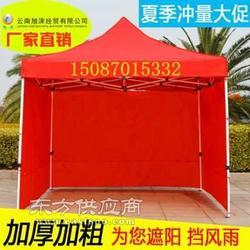旭涞定做红色帐篷马龙县帐篷安装图片