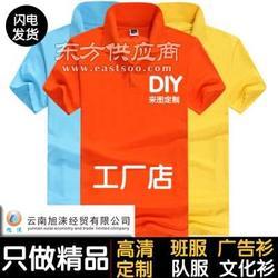 旭涞厂家同学聚会t恤定制印logo短袖文化衫定做棒球帽和休闲服的生产和销售图片