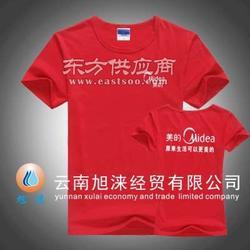 旭涞厂家广告衫厂家定做专业从事团体制服的设计生产和配套服务图片