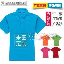 旭涞厂家polo广告衫定做对于有现货供应的T恤和广告衫快的交货期为3天6天图片