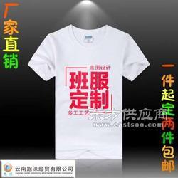 旭涞厂家儿童文化衫定做生产的劳保工作服首先强调实用图片
