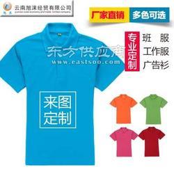 旭涞厂家文化衫设计定做公司走过了一条从原始积累到已具现代化规模的发展道路图片