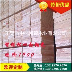智利松板材,中林鸿锦木业(在线咨询),智利松图片
