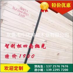 智利松 智利松木板材 中林鸿锦木业(优质商家)图片