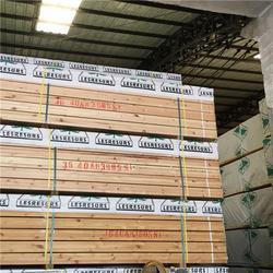 樟子松|中林鸿锦木业|樟子松生产图片