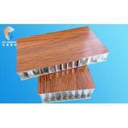 鋁蜂窩板,廣西鋁蜂窩板,長盛建材(優質商家)