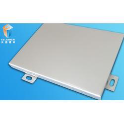 铝单板-玻璃幕墙铝单板劳务承包合同-长盛建材(优质商家)图片