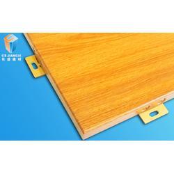 中山木纹铝单板销售、木纹铝单板、长盛建材(查看)图片