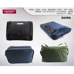 上海航空洗漱包-航空洗漱包代加工-诸暨吉拉德包业图片