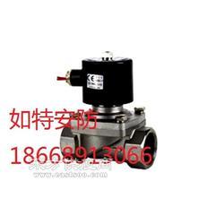 ZCF型铸铁型电磁阀 工业专用防爆电磁控制设备图片