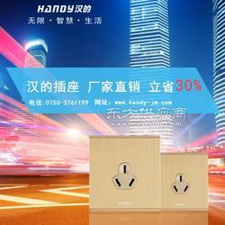 江su遥控开关,汉的电气10年未变过的好质量图片