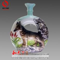 人物雕塑陶瓷酒瓶子 创意陶瓷酒瓶图片