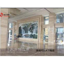 高档陶瓷壁画 文化长廊陶瓷壁画定做 广场陶瓷壁画定制厂家图片