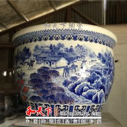 陶瓷大缸定制 酒店大堂摆设陶瓷大缸陶瓷大缸定做厂家图片