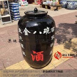 四百斤陶瓷大酒坛订制厂家图片