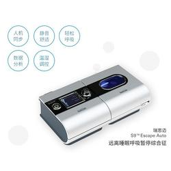 山东康之宁信誉保证、瑞迈特730呼吸机、日照呼吸机图片