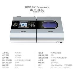 山东康之宁优惠-泰安呼吸机-单水平自动呼吸机图片